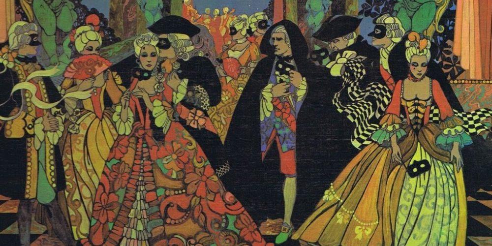 Un Ballo in Maschera   Giuseppe Verdi